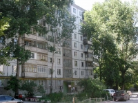 neighbour house: st. Klinicheskaya, house 22. Apartment house