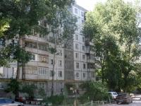 Samara, st Klinicheskaya, house 22. Apartment house