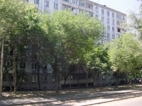 Samara, Klinicheskaya st, house 23. Apartment house
