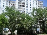 Samara, st Klinicheskaya, house 27. Apartment house