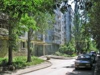 Samara, st Klinicheskaya, house 30. Apartment house