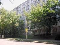Samara, st Klinicheskaya, house 33. Apartment house
