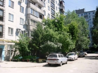 Samara, Klinicheskaya st, house 35. Apartment house
