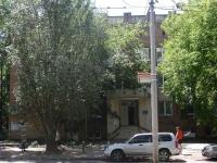 Samara, st Klinicheskaya, house 39. dental clinic