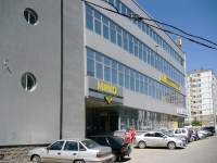 "neighbour house: st. Klinicheskaya, house 41. shopping center ""МИКО"""