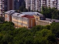 Samara, st Klinicheskaya, house 86. academy