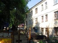 萨马拉市, Kollektivny alley, 房屋 4. 公寓楼