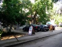 Samara, Kollektivny alley, house 2. office building
