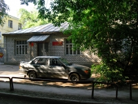 萨马拉市, Kollektivny alley, 房屋 2. 写字楼