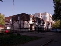 Samara, alley Kollektivny, house 2. office building