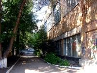 Samara, Kollektivny alley, house 5. sport center