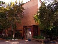 neighbour house: alley. Kollektivny, house 5. sport center