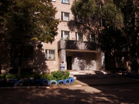 соседний дом: пер. Колхозный, дом 1. общежитие Самарского колледжа строительства и предпринимательства, №3