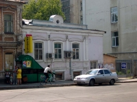 neighbour house: st. Krasnoarmeyskaya, house 5. Apartment house with a store on the ground-floor