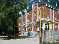 Samara, Krasnoarmeyskaya st, house 114Б. multi-purpose building