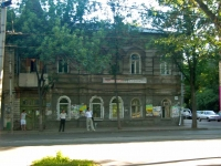 Samara, Krasnoarmeyskaya st, house 27. Apartment house
