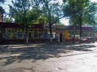 萨马拉市, 超市 Магнит, Krasnoarmeyskaya st, 房屋 41А
