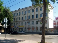 neighbour house: st. Krasnoarmeyskaya, house 63А. office building