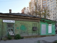 Самара, Красноармейская ул, дом 64