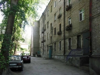 neighbour house: st. Krasnoarmeyskaya, house 108. Apartment house