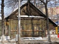 Самара, улица Красноармейская, дом 18. неиспользуемое здание