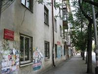 Samara, Krasnoarmeyskaya st, house 119. Apartment house with a store on the ground-floor