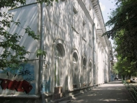 neighbour house: st. Krasnoarmeyskaya, house 122. Apartment house