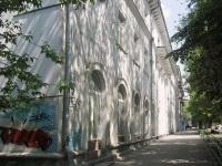 соседний дом: ул. Красноармейская, дом 122. многоквартирный дом