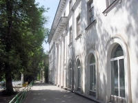 Samara, Krasnoarmeyskaya st, house 122. Apartment house