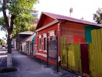 Самара, Красноармейская ул, дом 57