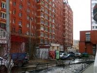 Самара, Красноармейская ул, дом 70