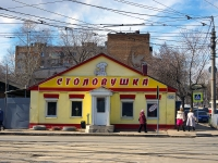 Самара, улица Красноармейская, дом 35. кафе / бар
