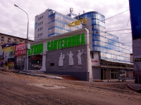 Samara, st Krasnoarmeyskaya, house 1 к.3. shopping center