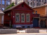 Samara, st Krasnoarmeyskaya, house 9.