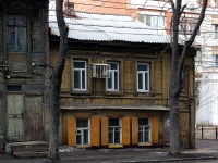 Samara, Krasnoarmeyskaya st, house 68. Apartment house