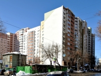 Samara, Krasnoarmeyskaya st, house 101. Apartment house