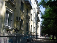 Samara, Krasnoarmeyskaya st, house 106. Apartment house