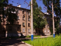Samara, Krasnoarmeyskaya st, house 108. Apartment house