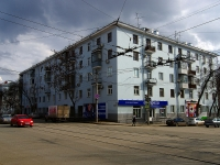 Samara, Krasnoarmeyskaya st, house 119. Apartment house with a store on the ground-floor