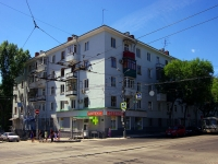 neighbour house: st. Krasnoarmeyskaya, house 121. Apartment house