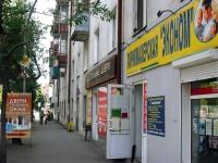 萨马拉市, Krasnoarmeyskaya st, 房屋 121. 公寓楼