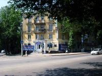 Самара, улица Красноармейская, дом 124. многоквартирный дом