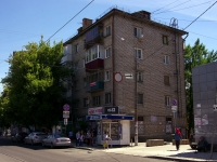 neighbour house: st. Krasnoarmeyskaya, house 127. Apartment house