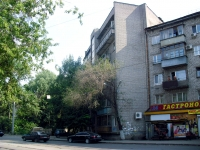 neighbour house: st. Krasnoarmeyskaya, house 127А. Apartment house