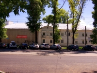 neighbour house: st. Krasnoarmeyskaya, house 135. multi-purpose building
