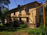 Самара, улица Красноармейская, дом 137. многоквартирный дом