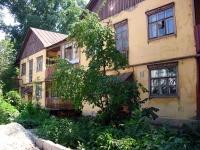 Самара, улица Красноармейская, дом 137А. многоквартирный дом