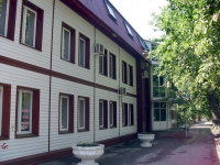 萨马拉市, 培訓中心 Дорожный учебный центр Куйбышевской железной дороги, Krasnoarmeyskaya st, 房屋 139