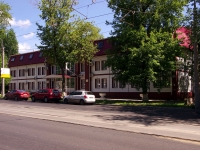 neighbour house: st. Krasnoarmeyskaya, house 139. training centre Дорожный учебный центр Куйбышевской железной дороги