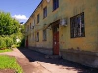 Samara, Krasnoarmeyskaya st, house 139А. Apartment house